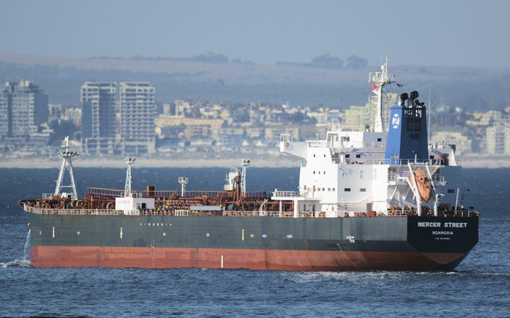 israeli ship attacked
