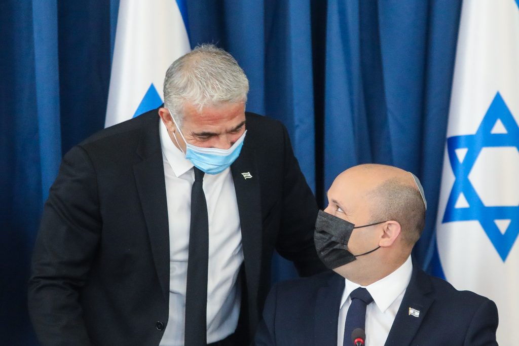 israel coalition government