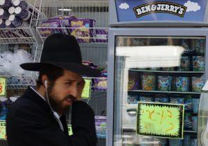 dershowitz israel
