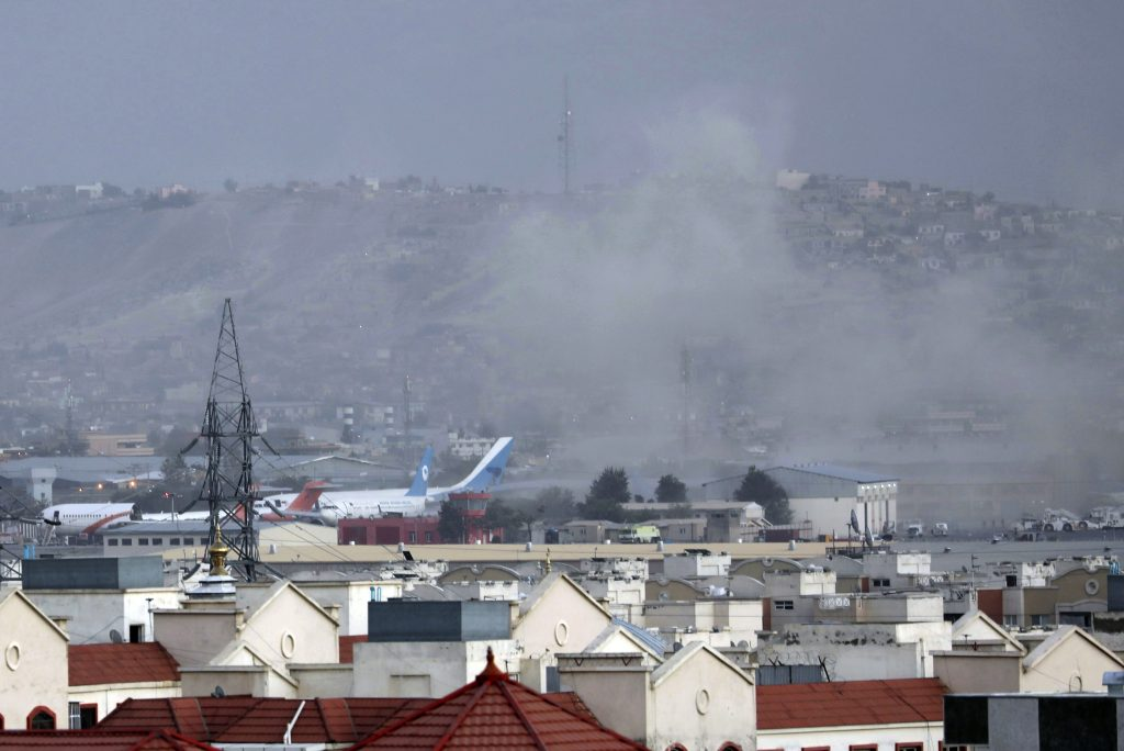 kabul airport suicide bombings
